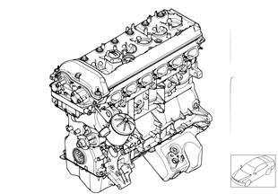 Short Engine