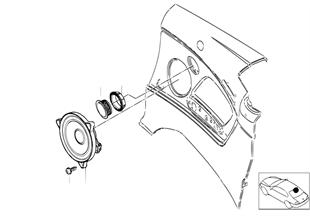 Loudspeaker rear Stereo System