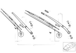 Wiper arm/wiper blade