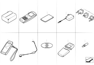Мобильный телефон Motorola V50