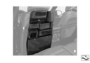 Карман на спинке сиденья