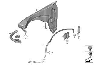 용기,윈드쉴드 세척장치/전조등 세척장치