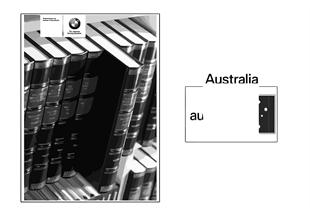 추가 사용자 설명서, 오스트레일리아