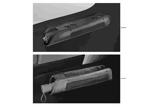 우산, 우산통 포함