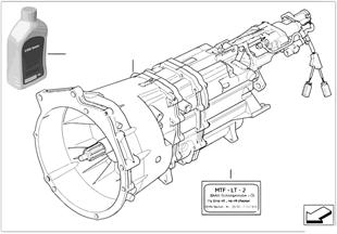 Schaltgetriebe S6S 420G (SMG)